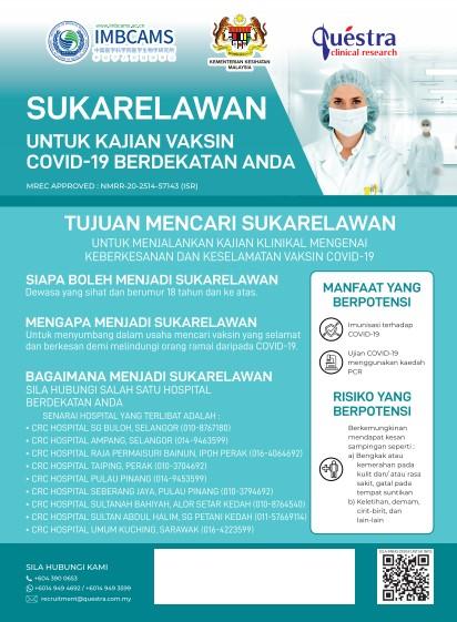 KKM Mencari Sukarelawan Untuk Kajian Vaksin COVID-19