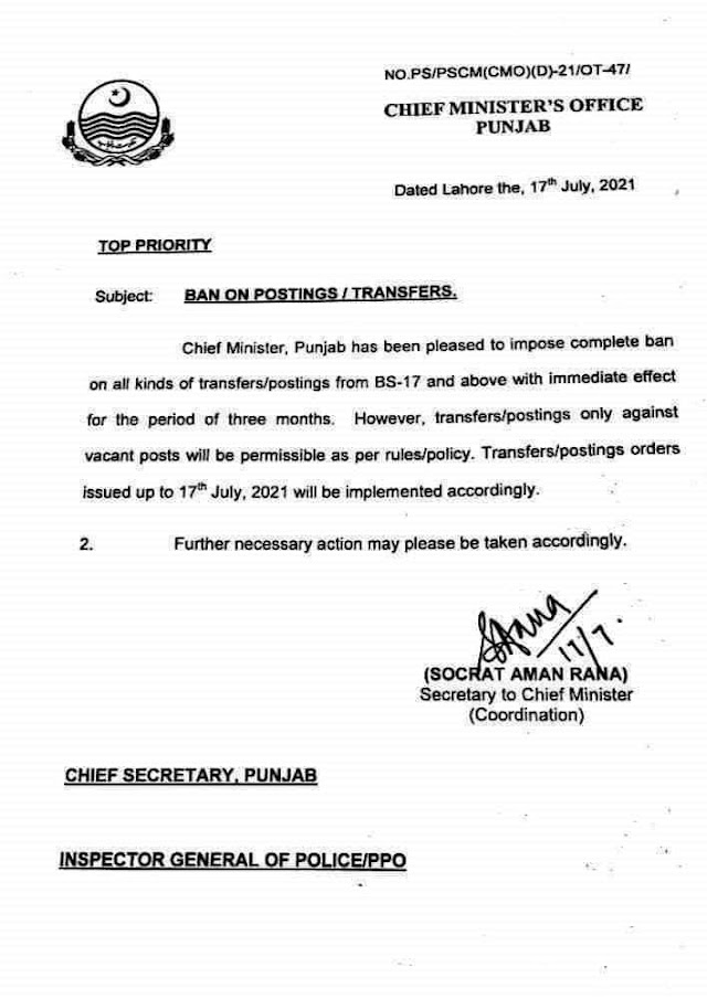 BAN ON TRANSFER AND POSTING OF OFFICERS FROM BPS-17 AND ABOVE