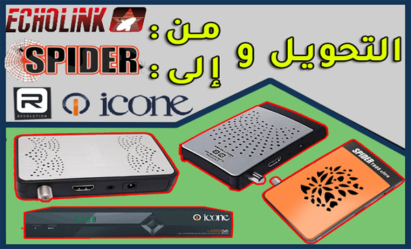 Icone i2020 V4 Plus Sheshonq-2 Spider