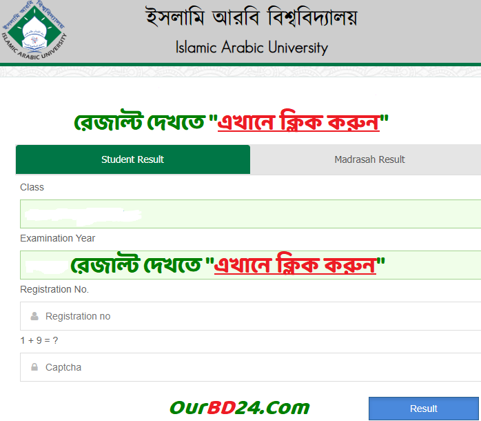 FAZIL HONOURS RESULT | WWW.IAU.EDU.BD RESULT
