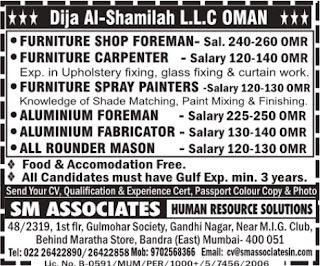 Latest Dija Al-Shamilah company jobs in Oman