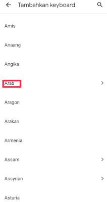 cara menambah keyboard arabic di HP oppo