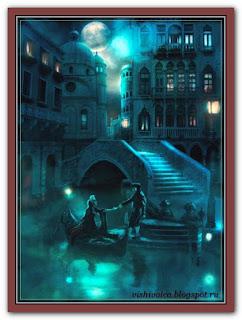 """HAED AISSS 16425 """"Venice Moon"""""""