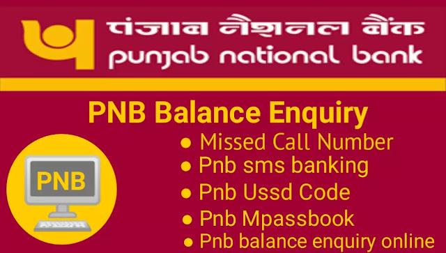 punjab national bank balance enquiry kaise kare-Banking Network