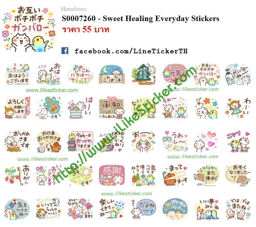 Sweet Healing Everyday Stickers