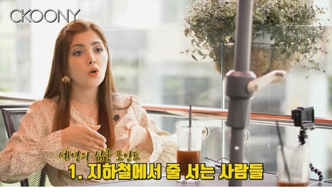 한국남자들 때문에 기분이 나빴던 이란여자