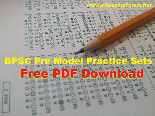 bpsc-pt-pdf-sets