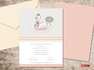 duck with crown themed greek baptism invitations