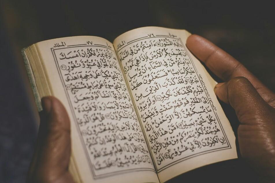 Doa Sebelum Membaca Surat Yasin Lengkap Dengan Latin Koesrow
