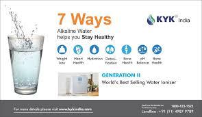Alkaline Water Ke Fayde in Hindi(क्षारीय पानी के फायदे): Jaaniye 10 Alkaline Water Ke Fayde(जानिये १० क्षारीय पानी के फेयडे)