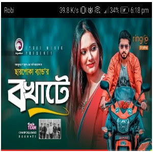 Bokhate (বখাটে) Ankur Mahamud | Charpoka Band | New Song 2020 lyrics