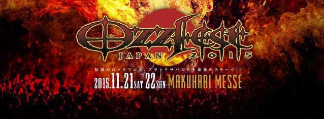 Ozzfest 2015 - Black Sabbath - ultimo concerto d'addio