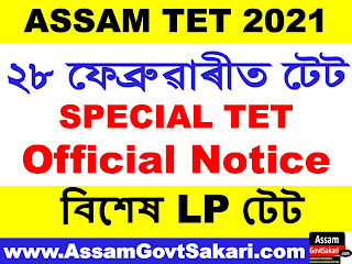 Assam Special TET 2021 Notification