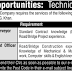 Multinational Construction Company D.G.Khan Jobs