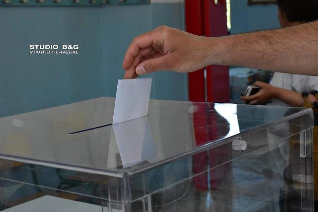 Συγκεντρωτικά αποτελέσματα των Εθνικών εκλογών 2019 στην όλη επικράτεια
