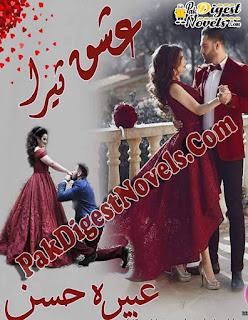 Ishq Tera Novel By Abeera Hassan