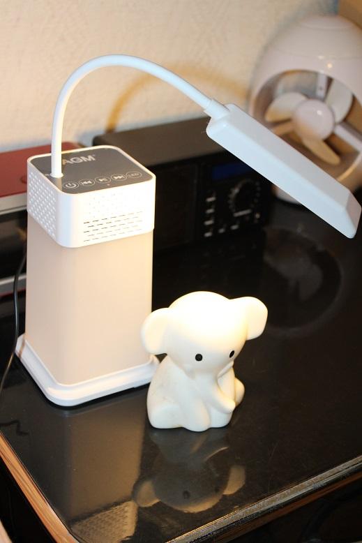 AGM Lampe avec Enceinte Bluetooth