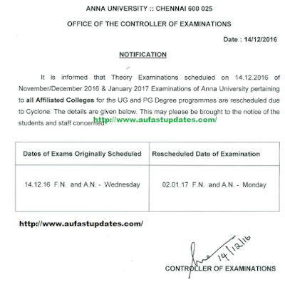 *NEW* COE1 Anna University Exams Postponed - Oct/Nov 2016 EXAMS POSTPONED