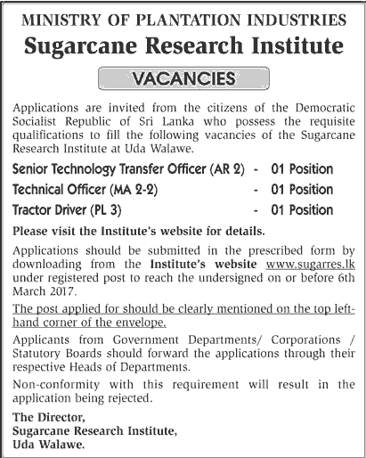 Sri Lankan Government Job Vacancies at Ministry of Plantation Industries, Sugarcane Research Institute for  Senior Technology Transfer Officer, Technical Officer, Tractor Driver
