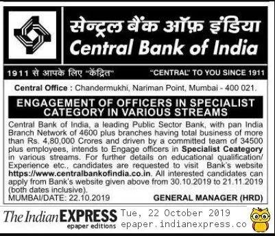 Central Bank of India SO Vacancies 2019