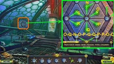 устанавливаем фигурки и соединяем линиями в игре наследие 2 пленник