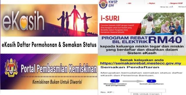 Semakan Status Permohonan e-Kasih 2021 Online