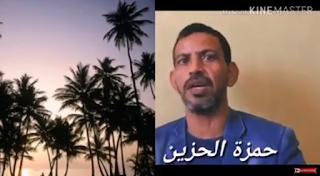 حمزة الحزين : كارثة حزب العدالة والتنمية ببلدية هوارة ! والمعارضة في صمت