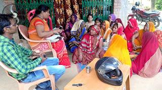 समूह की महिलाओं की हुई बैठक | #NayaSaberaNetwork