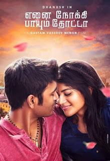 Enai Noki Paayum Thota 2019 Hindi Dubbed 1080p WEBRip