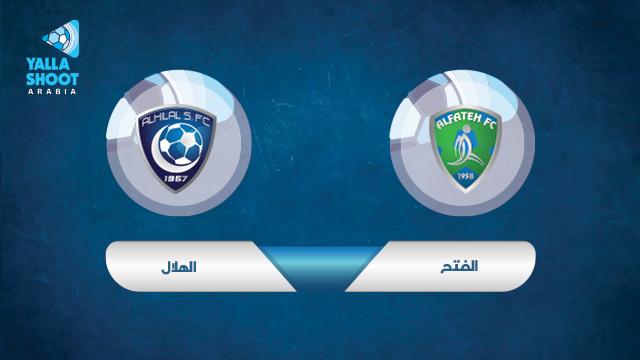 al-fateh-vs-al-hilal