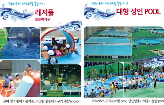 [Playing in water in Daegu] A good place to play in water in Daegu! Come to the Daegu Summer Water Festival