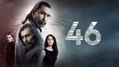 مسلسل الاشتباه 46 Yok Olan