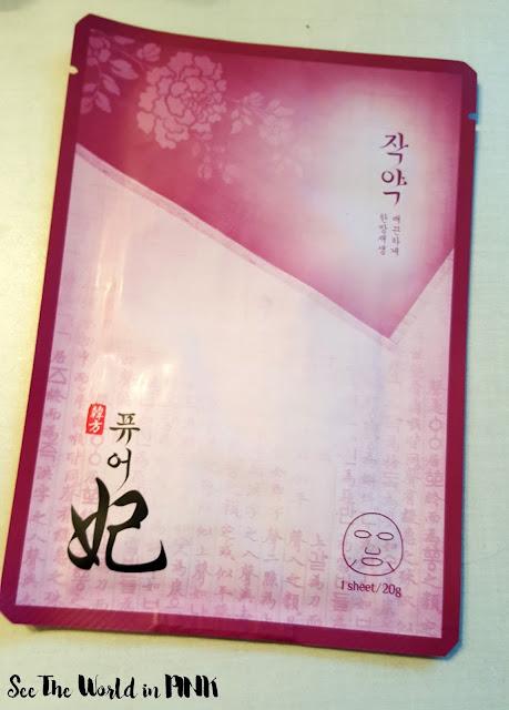 Skin Soop Paeonia Lactiflora Oriental Therapy Sheet Mask