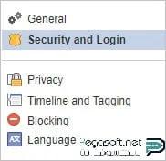 تحويل الفيسبوك الى العربية من الكمبيوتر