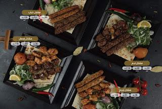 مطعم سنجار العراقي في الدمام