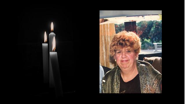 Η Νέα Κίος αποχαιρετά την Μαρία Γεωργιάδου