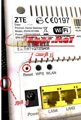 فك تشفير راوتر موبينيل موديل H108N للعمل علي تي داتا