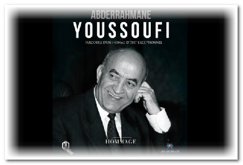 مؤلّف جماعي يكرم روح الراحل عبد الرحمان اليوسفي