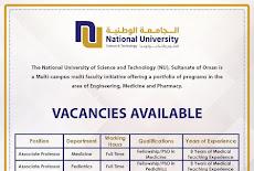 الجامعة الوطنية للعلوم والتكنولوجيا وظائف في سلطنة عمان