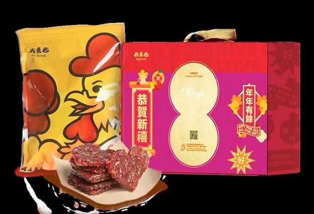 Bar-United Lunar New Year Offerings, Chivas, Oloiya, Special Bak Kwa, Gastro Live Experience, Chef Sherson, Chef Johnny Fua, Kitchen Mafia, Lifestyle