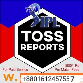 IPL T20 RCB vs  MI  39th Match Jackpot Match Prediction
