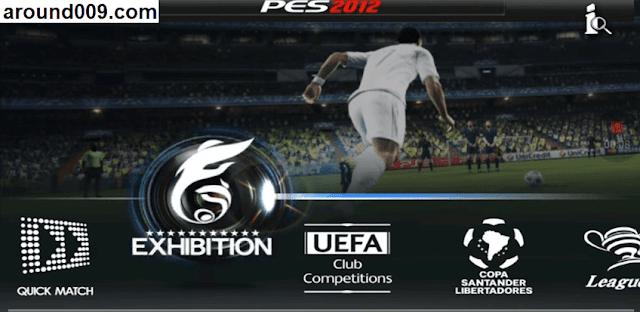 تحميل لعبة بيس 2012 محدثة 2020 / PES 2012 مود PES 2020 / اخر اصدار للاندرويد