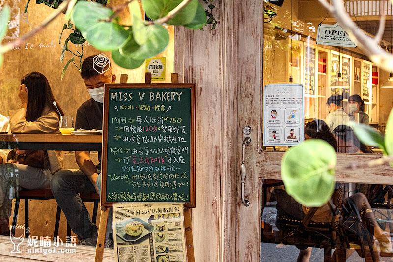 【台北大同區美食】Miss V Bakery Cafe。冠軍肉桂捲必吃炸雞鬆餅