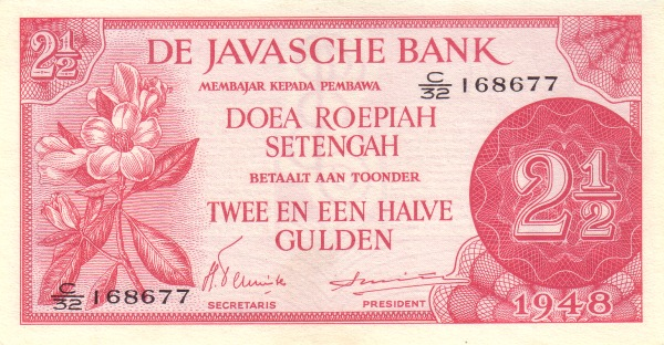 2,5 rupiah versi DJB 1946 depan