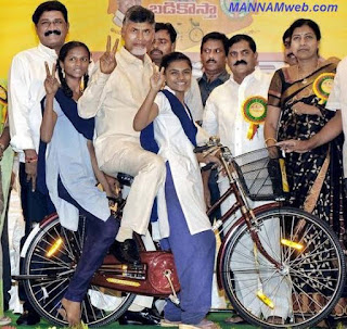 BADIKosTA PROGRAMME- Supply of Bicycles to the girl students studying VIl and IX class in Government/ Aided / Zilla Parished / Municipal/ Model Schools during the academiC year 2018-19 - Certain Instructions - Issued - Regarding.