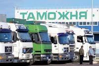 Zollbehörden in Russland und Weißrussland