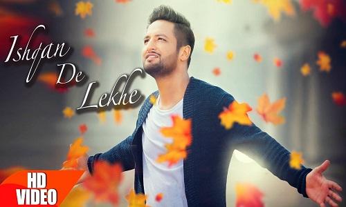 Ishqan De Lekhe Sajjan Adeeb Latest Punjabi Song 2017 Laddi Gill Music Video