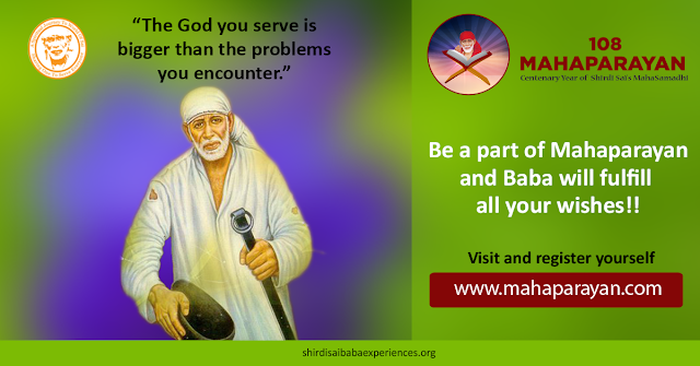 Baba Bless My 5 Months Old Baby - Anonymous Sai Devotee