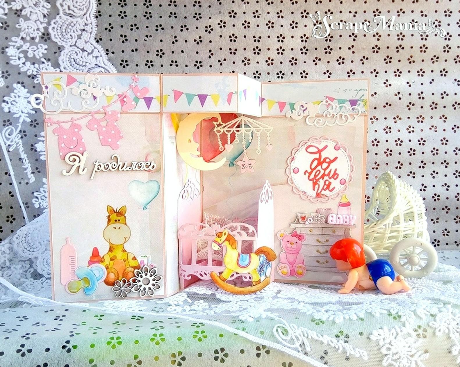 Картинки про, 3д открытка для новорожденных
