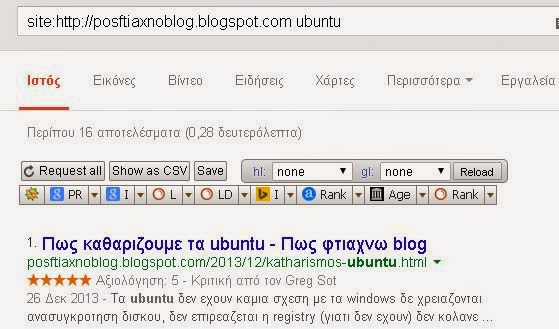 αναζητηση google